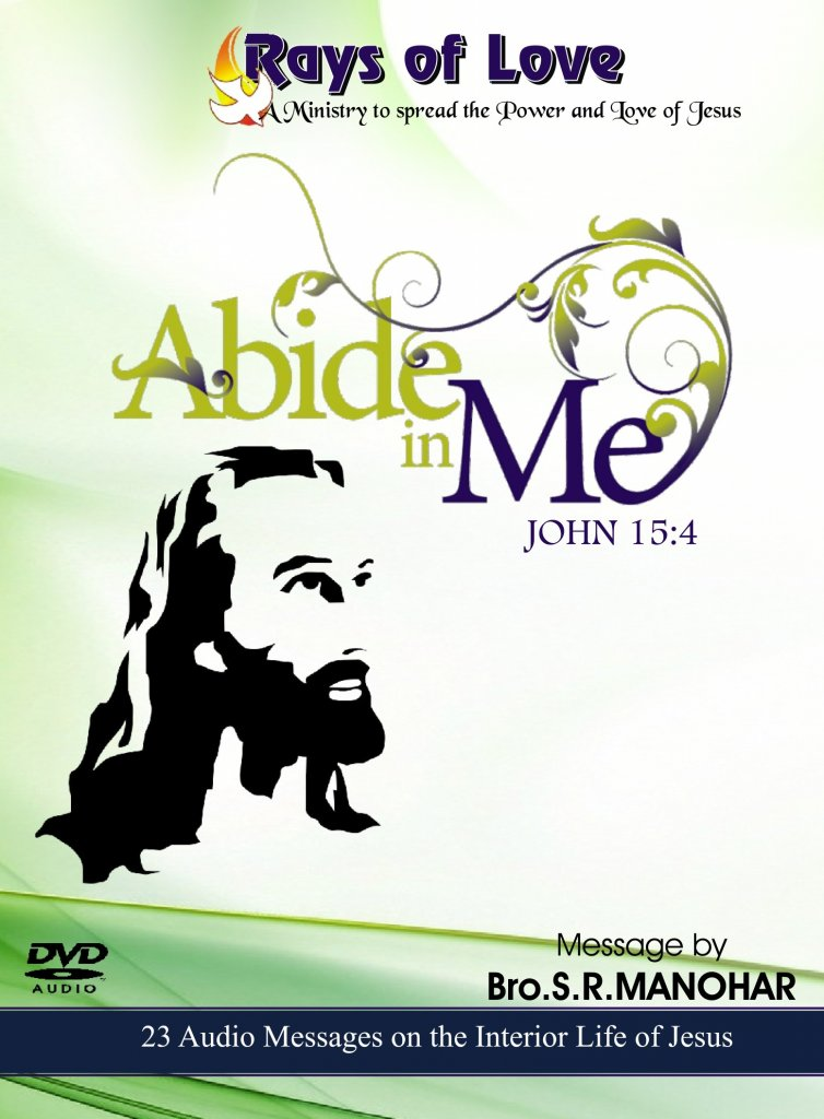 Abide In Me Series