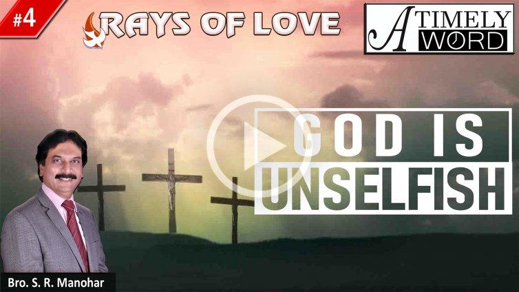 TW4| God is Unselfish