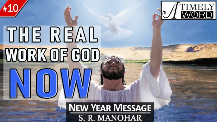 TW10| The Real Work of God NOW