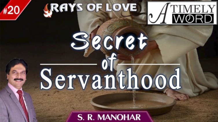 TW20| Secret of Servanthood