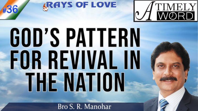 TW36| God's Pattern for Revival in the Nation