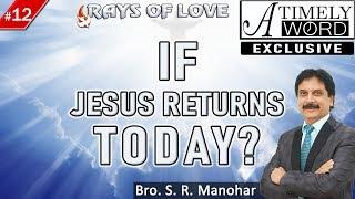 TW12| IF Jesus Returns TODAY?