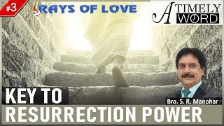 TW3 | Key to Resurrection Power