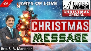 TW9| Christmas Message