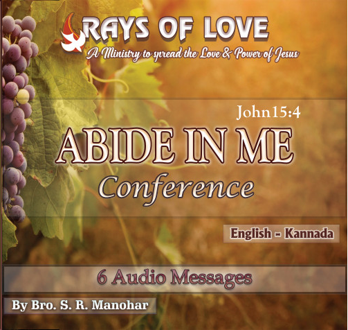 Abide in Me Conference