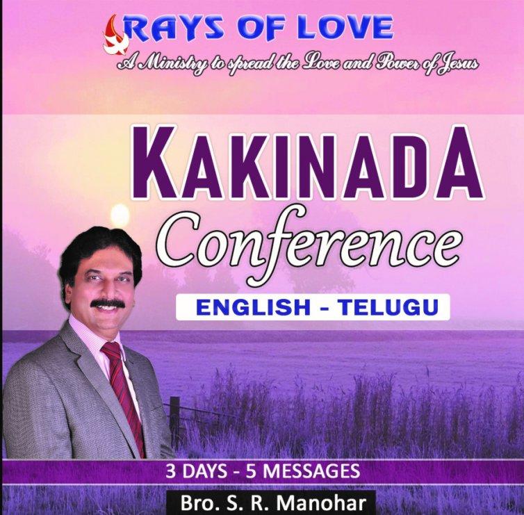 Kakinada Conference