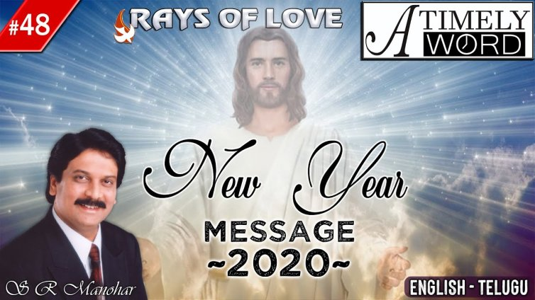 TW48| New Year Message 2020